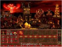 Что такое коды в игре Герои меча и магии ? - Инферно5.jpg